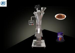 China Chocolate / Coffee Powder Bottle Filling Machine , Semi Auto Filling Machine on sale