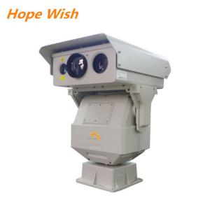 China Multi Sensor PTZ Infrared Ir Night Vision Camera , Long Range Surveillance Camera on sale
