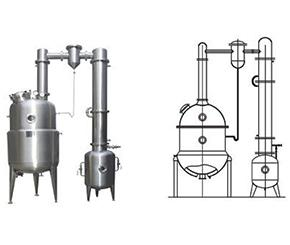 China Vacuum pressure reduction concentration tanks on sale