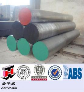 China Annealed Forged SAE 8620 Steel Round Bar on sale