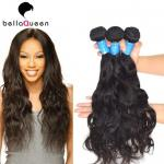 10 inch - 30 inch Unprocessed Natural Black Indian Virgin Hair Of Water Wave Style