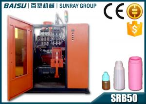 China 3.5T Plastic Container Making Machine , Molding Plastic Machine For Medicine Bottle SRB50-3 on sale