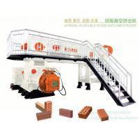 China Automatic red soil brick making machinery 15000pcs per hour