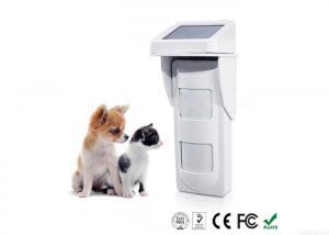 China Intelligent Solar Recharge PIR Alarm System 315 / 433 MHz With 2 PIR Sensor on sale