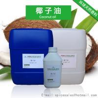 Refined Coconut Oil,Coconut oil,Cas:8001-31-8