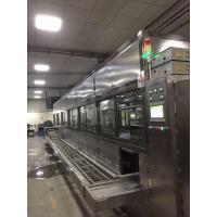 man-machine display interface automatic auto parts ultrasonic cleaning machine