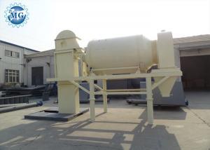 China Rain Chain Vertical Bucket Elevator Conveyor For Dry Mortar Machine on sale