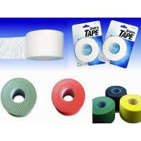 Medical supplies wound dressing Sports Strapping Tapes Athletic Sports Tapes