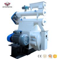 Hot sale CE Certificated 2 ton per hour chicken pig feed pellet mill