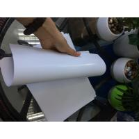 China High Gloss C1s Art Paper 75g 80g 85g 90g Smooth Gloss Art Paper For Label on sale