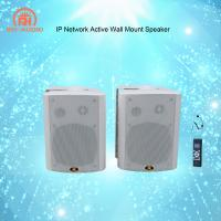 RH-AUDIO PA System IP Based Active White Speaker with Wall Mount Bracket