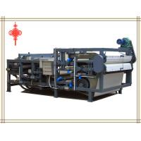 China Belt Filter Press(DY Series) on sale