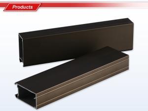 China Aluminum profile on sale