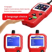 Auto Obdii & Can Scan Tool With Abs Check Engine Light Diagnostic Tool