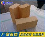 SK - 34 Lightweight Refractory Bricks Brown Color Fire Resistant Bricks