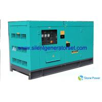 China CUMMINS Silent Diesel Generator Set 48KW 60KVA With Water Cooled Generator on sale