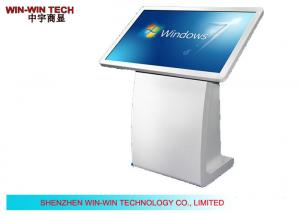 China 42 Inch SAMSUNG Interactive Information Kiosk HD For Government Hall on sale