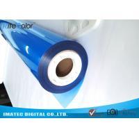 China Blue Sensitive Medical Imaging Film 215 Micron Inkjet Medical X Ray PET Film Rolls on sale