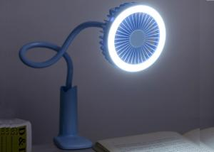 China Desk light clip fan  low voltage rechargeable summer cool table mini fan with built in battery on sale