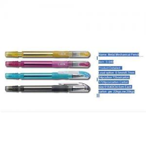 China Mechanical pencilS-040 on sale