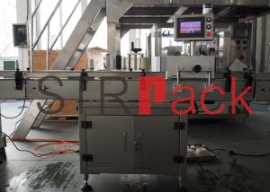 China Automatic Sticker Labelling Machine for Bottles ,  round bottle labeling equipment on sale