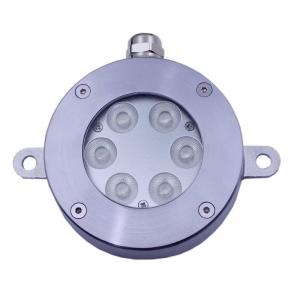 China RGB 15W DMX stainless steel LED Underwater Light 12V IP68 Submersible LED Lights on sale