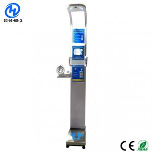 Quality Adult Electronic Medical Weighing Scale Body Fat Rate Height Weight Digital for sale