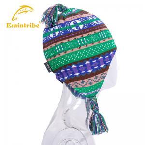 China Knit Beanie Hat Winter Ski Knit Hat on sale