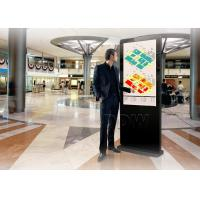 Full Hd 50 Inch Industrial Lcd Digital Signage , Lcd Advertising Display 2500cd/mxm
