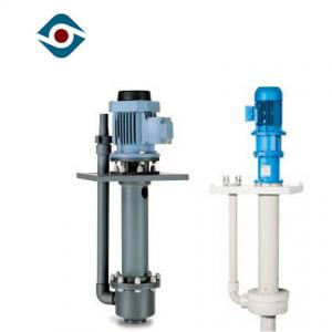 China Non Clogging Long Shaft Vertical Submersible Pump , Propeller Submersible Sewage Pump on sale