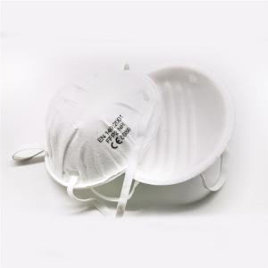 China Eco Friendly Lightweight Ffp2 Dust Mask , Cupped Face Mask For Public Place on sale