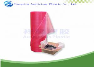 China PE Protective Anti Static Bubble Wrap Roll , Waterproof Shipping Bubble Wrap on sale