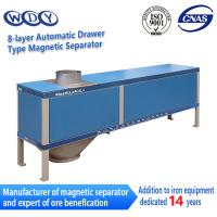Permanent High Gradient Magnetic Separator Machine Strong Iron Removing Machine