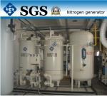 化学キャリアの膜窒素の発電機の液体窒素の生産