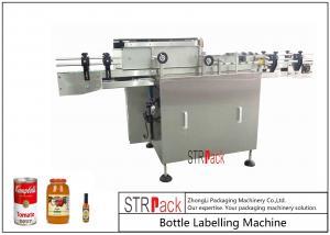 China Automatic Glass Bottle Labeling Machine / Wet Glue Labeling Machine For Paper Label on sale
