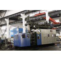High Speed Extrusion Blow Molding Machine For Bridge Plastic Floating Pontoon