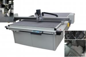 China Professional Carpet Making Machine / Mat Cutting System For Auto Decoration Material on sale