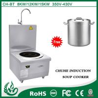 High quality home appliance electric soup cooker+induction soup cooker