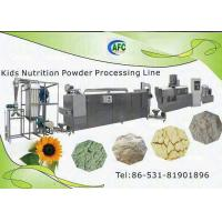 Baby food processing equipments