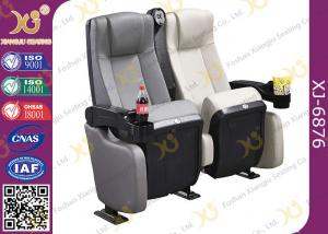 China Fire - Resistant 3D Leather Cinema Theatre Chairs / VIP Stadium Seats on sale