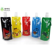 China Outdoor Sports Folding Water Pouch Portable Sports Water Bottle Mountain Biking Plastic Pouch on sale