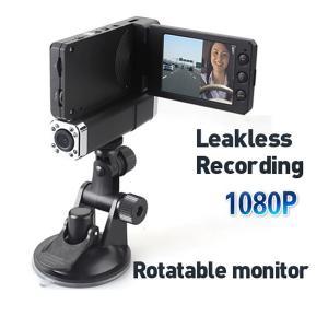 China HD 1080p se doblan monitor giratorio de la leva DVR de la cámara de la rociada del tablero de instrumentos del coche del IR de la lente on sale
