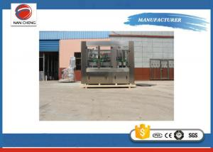 China Carbonated Drink / Beer Can Filling Machine Full Automatic PLC Control 10000CPH on sale