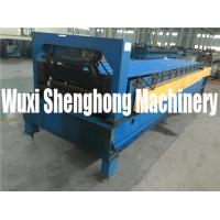 Building Material Corrugated Roof Sheet Making Machine Galvanized Steel Sheet