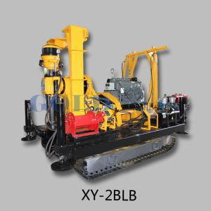 China XY-2BLB crawler mounted portable water drilling rig China gold supplier on sale