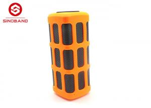China CE / RoHS Yellow Portable Bluetooth Speaker With Massive And Rich Sound on sale
