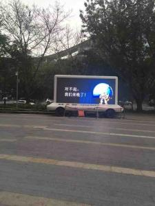 Quality High Refresh Frequancy Front Service Led Display P6.67 P8 P10 P16 LED Signs for sale