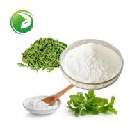 China organic stevia sweetener powder low-calorie sugar for honey stevia sweetener on sale