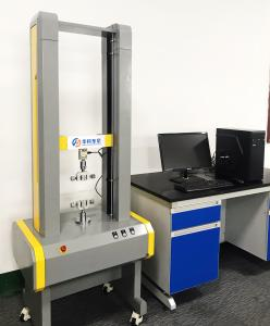 China Univerisal Tensile Testing Machine With Computer Software Control And Support Table on sale