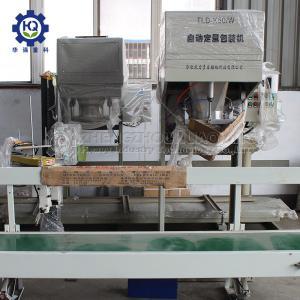 China RV75 1.5kw Organic Fertilizer Powder Packing Machine at Fertilizer Packing Machine on sale